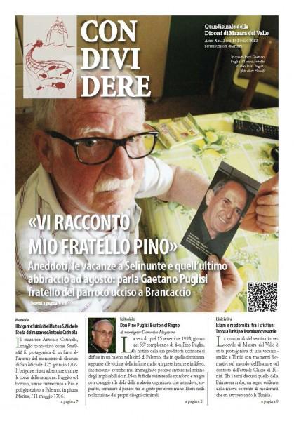 """La copertina del n.13 del 15 luglio 2012 del quindicinale diocesano """"Condividere"""" dedicato all'intervista del fratello di don Pino Puglisi, Gaetano."""